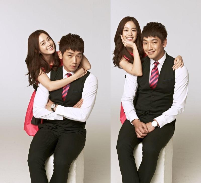 Kim Tae Hee couple