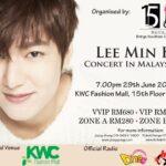 Lee Min Ho Malaysia 2013