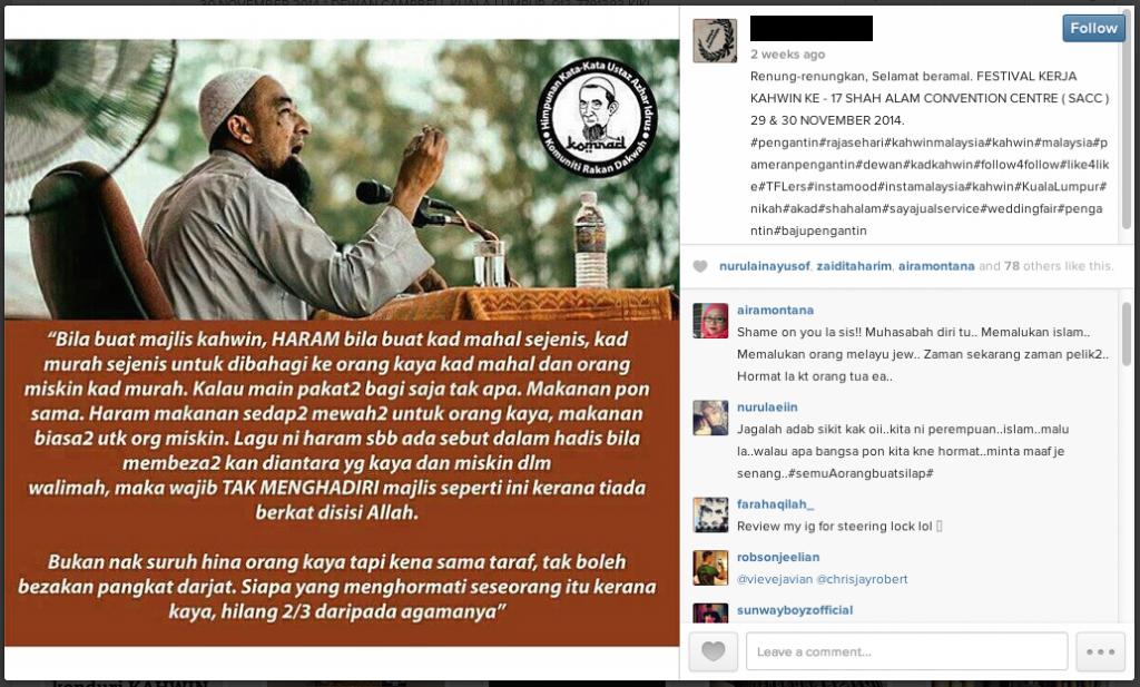 Source: Kiki Kamaruddin's Instagram